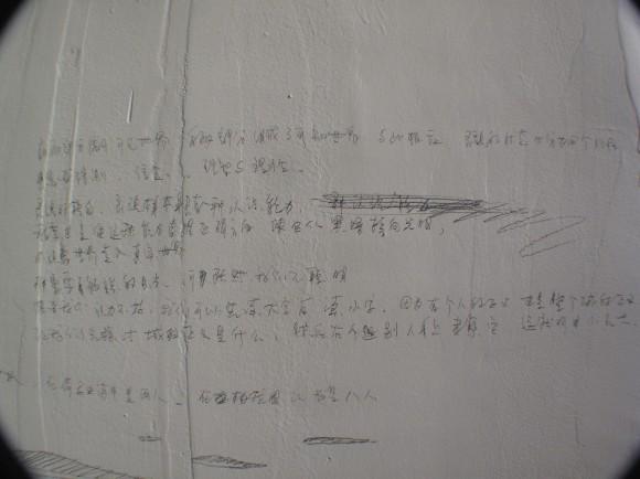 IMG_7193